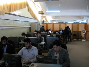 Angel_Center_at_Kabul_University